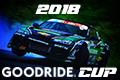 GOODRIDE CUP2018