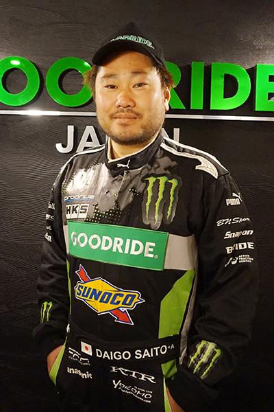 斎藤 太吾